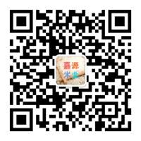 黑龙江嘉源米业
